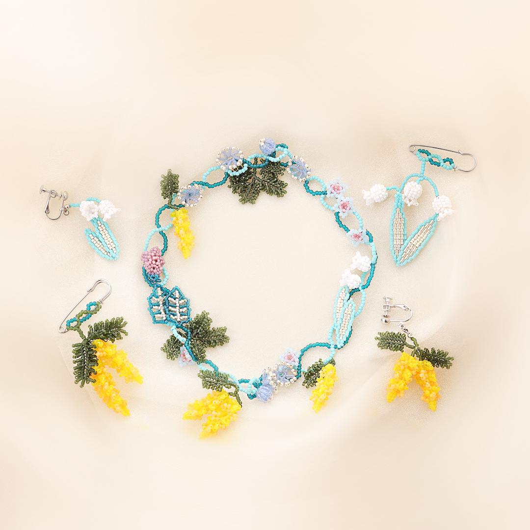 花をあむシリーズ